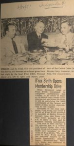 Courtesy of RMH and Temple Beth Hillel Archives.
